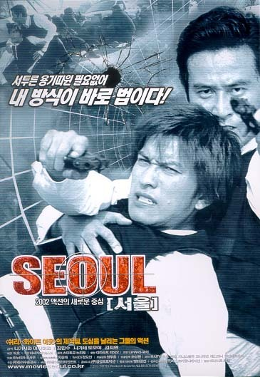 Min-su Choi