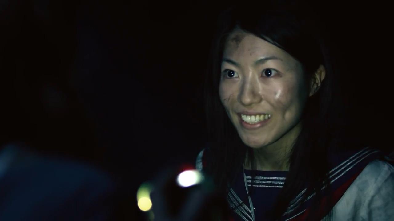 Rina Takasaki