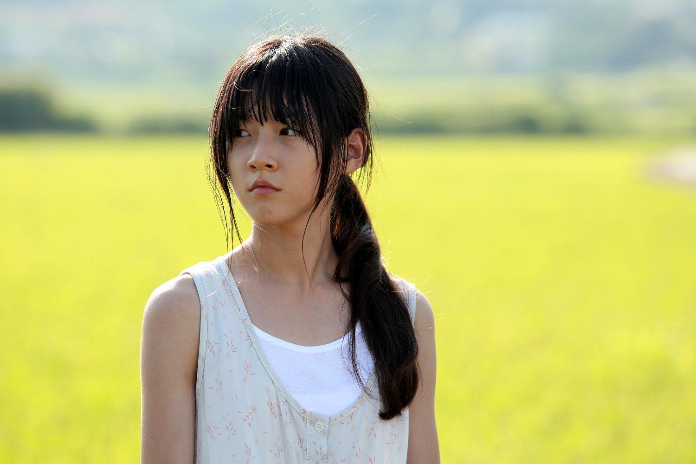 Sae-ron Kim