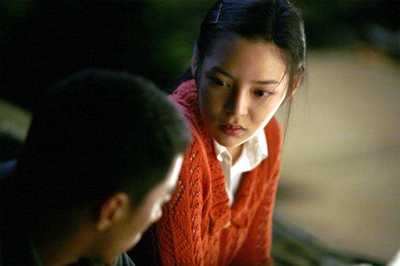Si-yeon Park