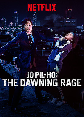 Jo Pil-ho: The Dawning Rage (Bad Police) [Sub: Eng]