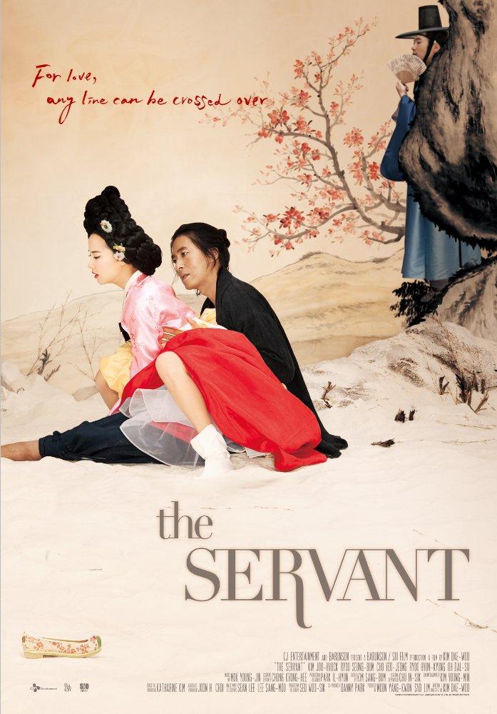 [16+] The Servant