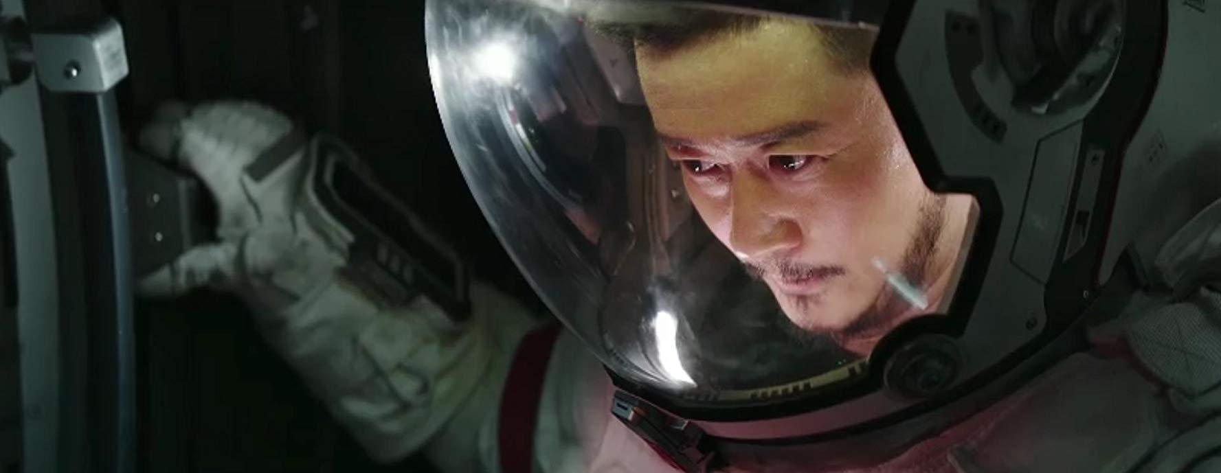 The Wandering Earth (Liu Lang Di Qiu) [Sub: Eng]