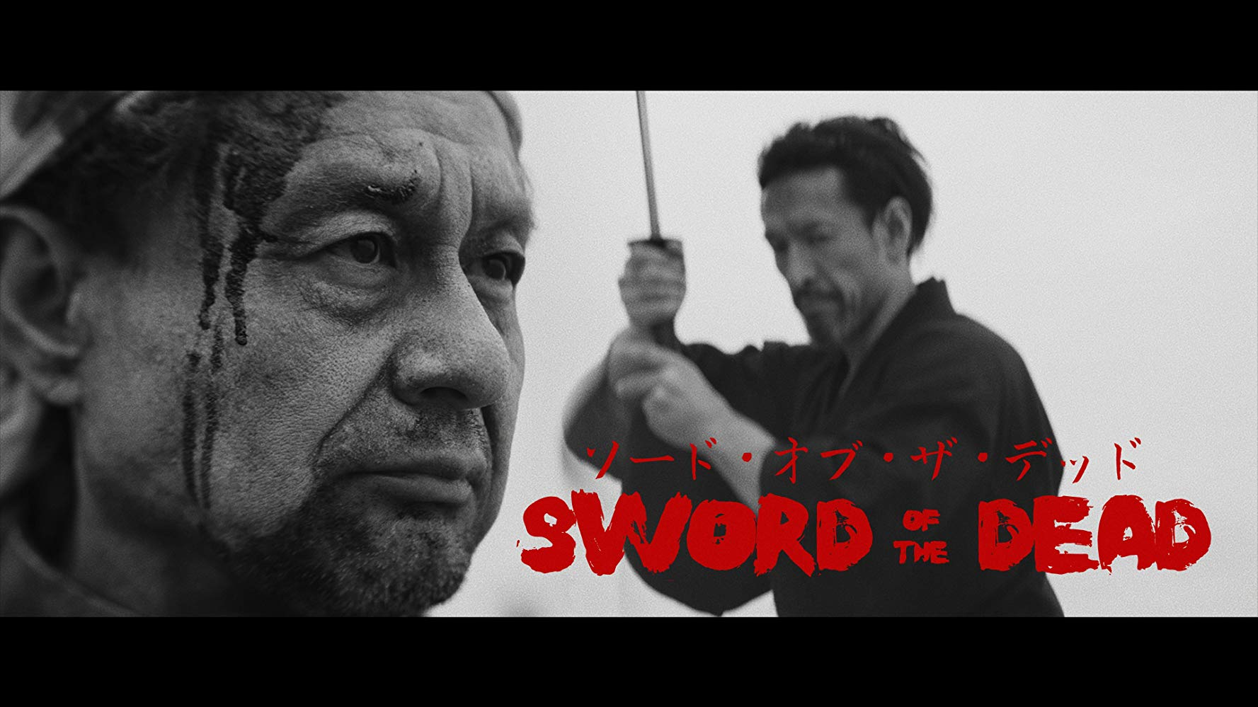 Sword of the Dead [Sub: Eng]