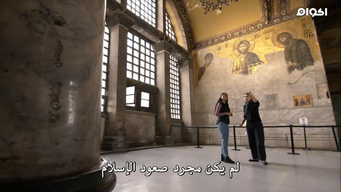 The Story of God with Morgan Freeman - Season 1