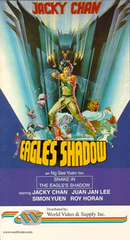 Snake In The Eagles Shadow