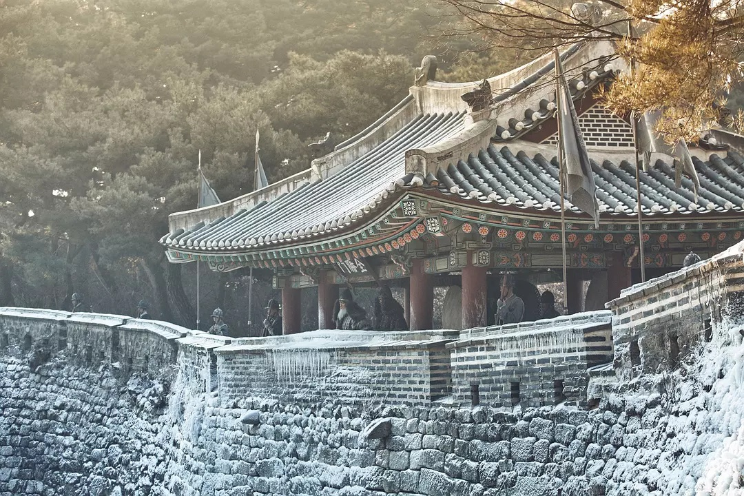 The Fortress (Namhansanseong) [Sub: Eng]