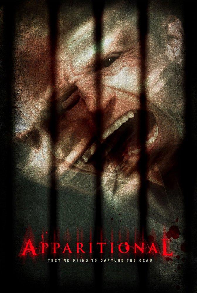Haunting of Cellblock 11