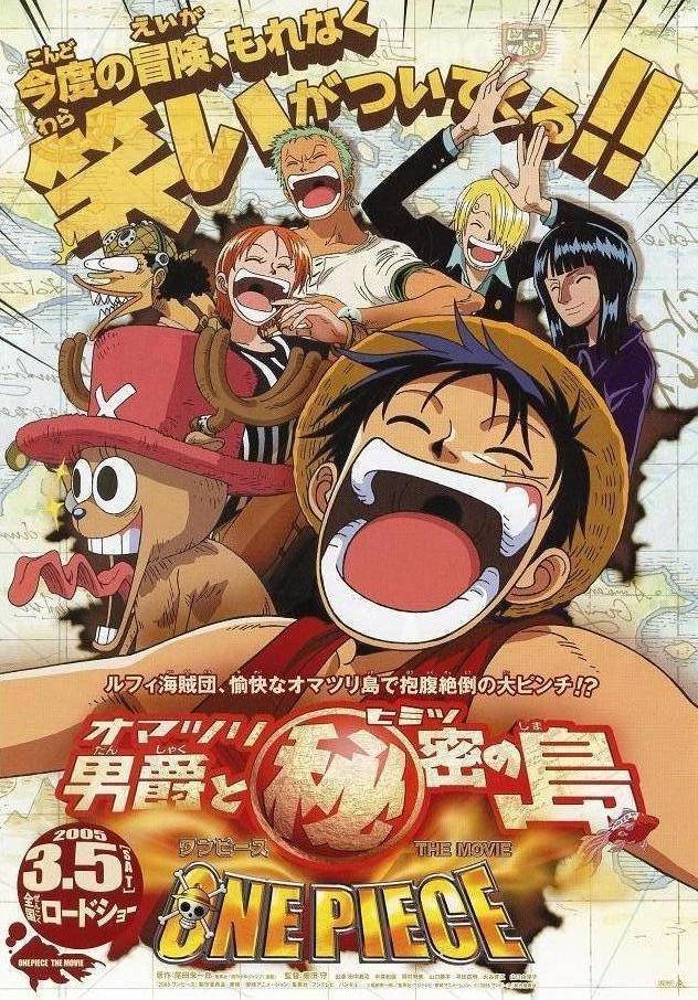 One Piece The Movie 06: Baron Omatsuri and the Island of Secrets