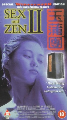 [18+] Sex and Zen 2