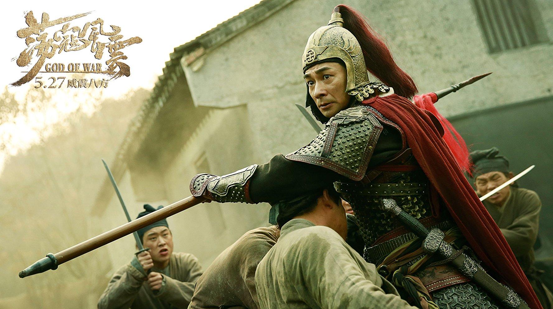 God of War (Dang kou feng yun) [Sub: Eng]