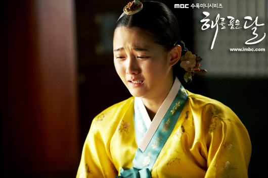 The Moon That Embraces The Sun - Season 1