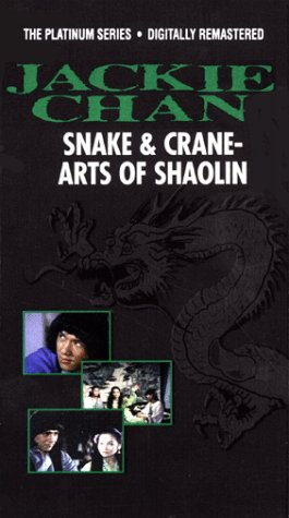 Snake & Crane Arts Of Shaolin
