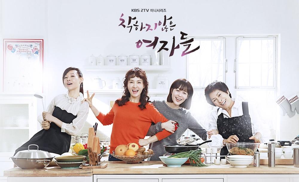Unkind Women - Season 1