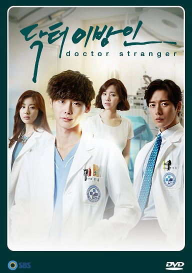 Doctor Stranger - Season 1