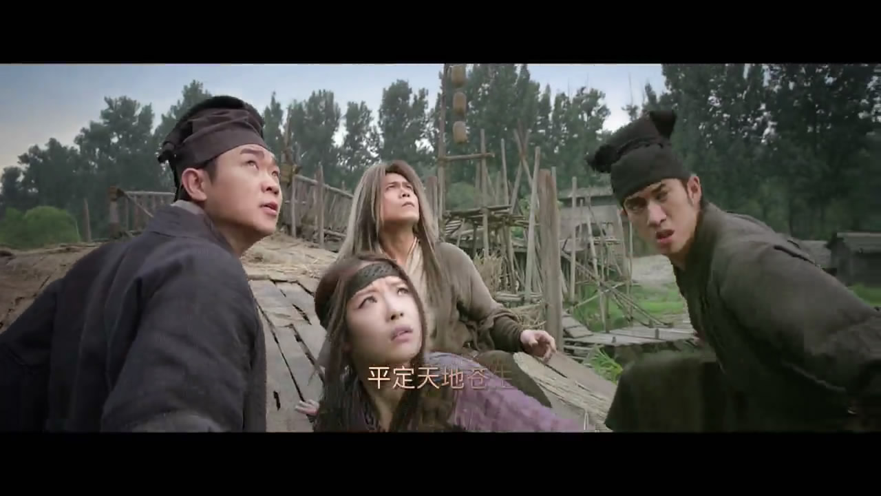 The Thousand Faces of Dunjia (Qi men dun jia) [Sub: Eng]