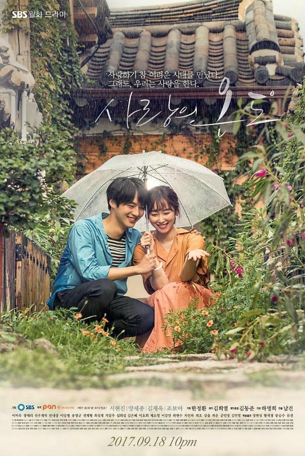 Temperature of Love - Season 1 [Sub: Eng]