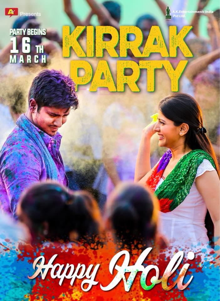 Kirrak Party [Sub: Eng]