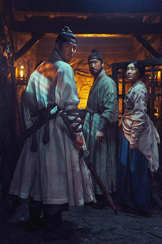 Rampant (Chang-gwol) [Sub: Eng]