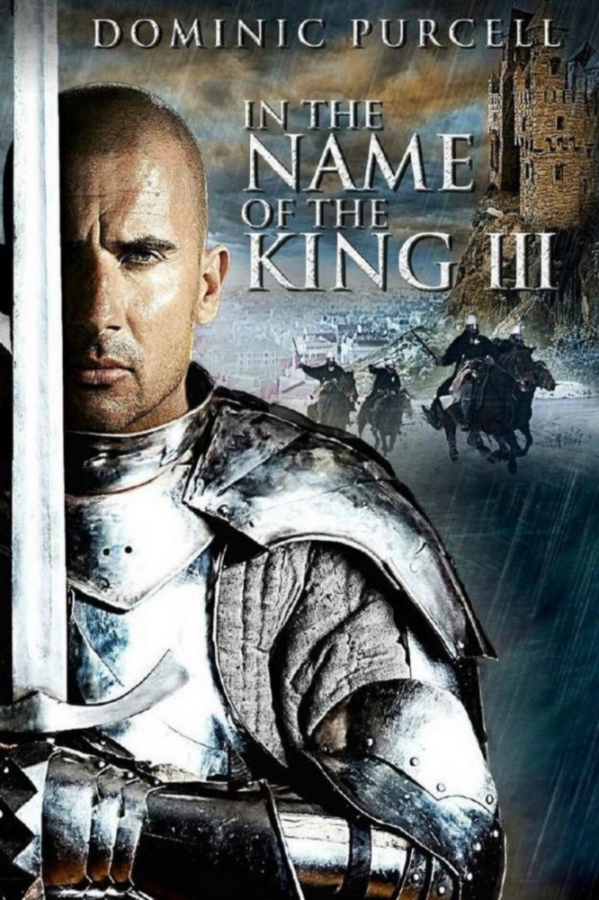 In the Name of the King: The Last Mission
