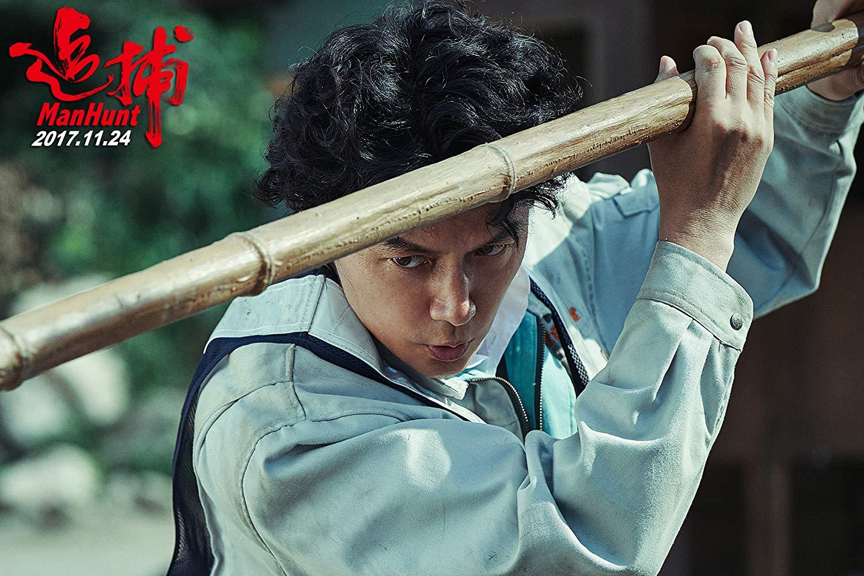 Manhunt (Zhui bu) [Sub: Eng]